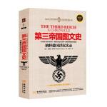 【旧书二手书9成新】第三帝国图文史:德国浮沉实录(图文平装) [英] 理查德・奥弗里(Richard Overy) 9