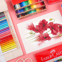 辉柏嘉水溶油性彩铅72色彩色铅笔红辉鹦鹉城堡纸盒铁盒手绘画48色