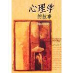 【新书店正版】心理学的故事――源起与演变 (美)墨顿・亨特(Morton Hunt)著,李斯 王月瑞 海南出版社 97