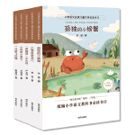 小鲤鱼跳龙门系列全5册-二年级小学语文教材指定阅读书目