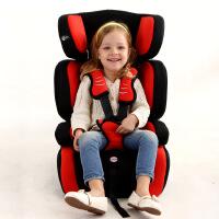 【支持礼品卡】汽车儿童安全座椅9个月-12岁五点式安全带座椅文博仕EJ 5mu