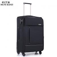 牛津布拉杆箱万向轮密码箱子旅游登机箱20寸帆布箱商务行李箱24寸 黑色 172款