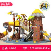 ?幼儿园滑梯户外塑料滑梯 大型儿童滑滑梯秋千玩具 室外游乐场设备