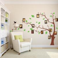 可移除墙贴纸房间装饰贴创意相框树 墙纸贴画客厅电视背景墙壁卧室
