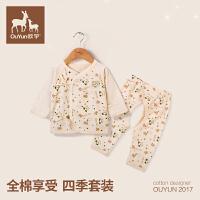 欧孕婴儿内衣套装春秋薄款新生儿宝宝纯棉空调服儿童绑带睡衣夏季