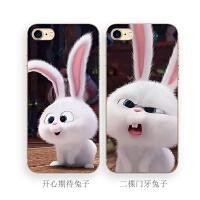 iphone7 6s plus苹果5se 5c4s手机壳软硅胶白兔子趣味萌宠物可爱