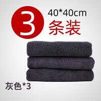 汽车专用毛巾洗车巾擦车毛巾超细纤维不掉毛美容下蜡毛巾 40*40cm灰色 3条装