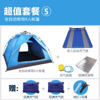 帐篷户外3-4人全自动二室一厅家庭加厚防雨野营双人野外露营2人 超值套餐5