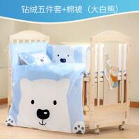 婴儿床床围套件儿童床品纯棉可拆洗宝宝床上用品防撞五件套a357 其它
