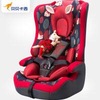 汽车儿童安全座椅9个月3-4-12岁宝宝车载安全座椅3C认证