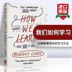 华研原版 How We Learn 英文原版 我们如何学习 全视角学习理论 英文版 本尼迪克特・凯里 Benedict