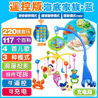 ?新生儿婴儿玩具0-1岁床铃摇铃宝宝床头铃音乐旋转床上挂件3-6个月?