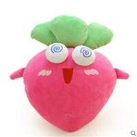 创意萝卜3D公仔毛绒玩具娃娃可爱胡萝卜抱枕玩偶定做