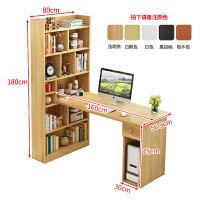 台式电脑桌转角书一体桌带书架书柜组合简约家用学生经济型写字桌