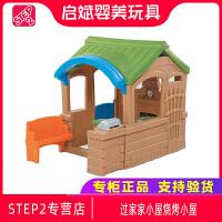 美国进口STEP2幼儿童玩具游戏屋小房子过家家小屋户外休闲烧烤屋