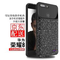华为荣耀10/9/8背夹充电宝Note10/v10/v9背夹电池无线移动电源一体式手机壳