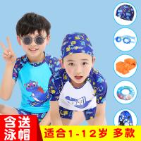 儿童泳衣男童分体中大童防晒游泳衣235岁速干小宝宝男孩泳裤套装