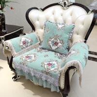 欧式沙发垫子四季通用防滑布艺沙发套123组合三件套冬季