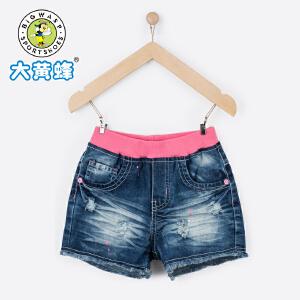 大黄蜂童装 女童牛仔裤短裤2018夏季新款中大童破洞韩版女孩裤子