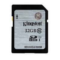 Kingston 金士顿 SD卡 32G高速内存卡 SDHC CLASS10 32G SD10V G2 32g 高速相