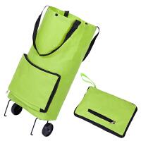 便携式可折叠收纳多功能购物车旅行包买菜车手拉包拖轮包带轮子袋s6 绿色