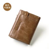 钱包男士短款青年竖款皮头层拉链钱夹男皮夹驾驶证卡包