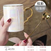 ins风北欧早餐牛奶杯陶瓷马克杯创意简约咖啡杯情侣杯子一对水杯