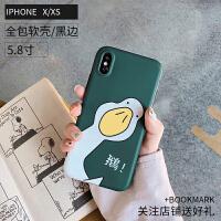 卡通大白鹅苹果x手机壳iphone8plus/6s/xs max/xr情侣7全包防摔女 iPhone X/Xs【大头鹅