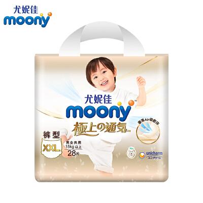 moony极上通气系列裤型 XXL28片 新品上市 奢薄0.2cm