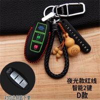 东风日产新逍客钥匙套2017款真皮专用钥匙扣新款17款逍客钥匙包
