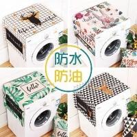 卧室冰柜三星加厚可爱冰箱罩冰箱巾海尔滚筒式洗衣机防水防尘盖布