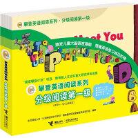 攀登英语阅读系列・分级阅读第一级(全10册)
