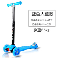 儿童滑板车三轮四轮宝宝踏板车3-4-5-6-7-8岁闪光冲浪式