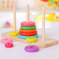 彩虹套圈套堆塔积木叠叠乐1-2-3周岁半以下宝宝儿童婴儿礼物