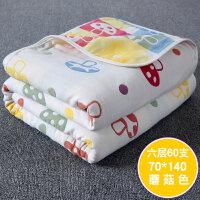 婴儿浴巾纯棉纱布夏季薄四六层童被新生儿吸水儿童空调被