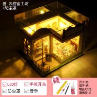 diy小屋手工制作小房子模型别墅拼装玩具建筑创意生日礼物男女生