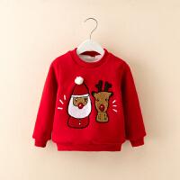 女宝宝加绒上衣1-3岁婴儿保暖冬装女童洋气卫衣2男童加绒加厚卫衣