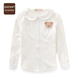 【4件1.5折价:48.9元】binpaw女中大童长袖衬衫秋装18新款洋气纯白基本款针织开衫上衣女
