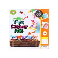 图个乐TUGELE彩色扭扭棒毛根条儿童创意益智手工制作早教材料套装