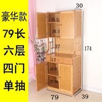 厨房柜子储物柜实木餐边柜简约现代餐厅柜楠竹微波炉架简易茶水柜 双门