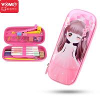 小学生笔袋女童文具盒yome文具袋女孩小清新可爱儿童铅笔袋铅笔盒
