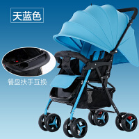 20180823034310997婴儿推车可坐躺折叠轻便携四轮夏季手推伞车bb宝宝儿童小婴儿车