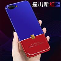 【当当自营】 BaaN 新款巴萨版iphone7/8手机壳苹果7/8磨砂防摔撞色美工线