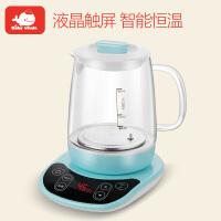 智能恒温调奶器玻璃电热水壶婴儿冲奶粉自动EB01-A2F8a458 湖蓝色