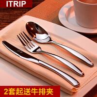 西餐刀叉两件套装欧式餐具不锈钢牛排刀叉勺三件套