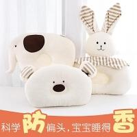 溢乳垫喂奶婴儿防吐奶枕头宝宝定型枕哺乳三角斜坡床垫防溢奶睡枕