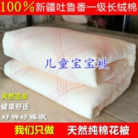 20181226030316436新疆棉被幼儿园被子婴儿童春秋冬被芯棉花褥子棉絮棉胎床垫被定做 1