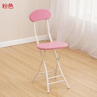 折叠椅子靠背椅凳子现代简约家用餐椅培训椅便携户外椅电脑椅