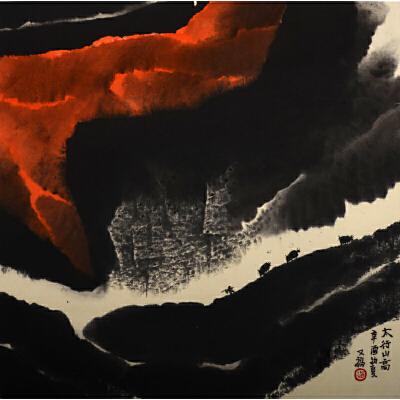 R105贾又福《太行山高》