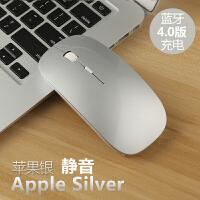 无线鼠标充电式苹果联想无声静音蓝牙鼠标4.0华硕戴尔笔记本女生 官方标配